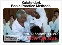 DVD Katate-dori. Basic Practice Methods.