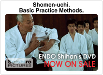 DVD Shomen-uchi. Basic Practice Methods.