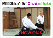 DVD Sabaki and Tsukai