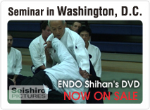DVD Seminar in Washington, D.C.